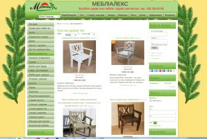 Бізнес сайт УНІКУМ