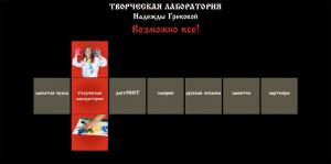 Сайт-портфоліо